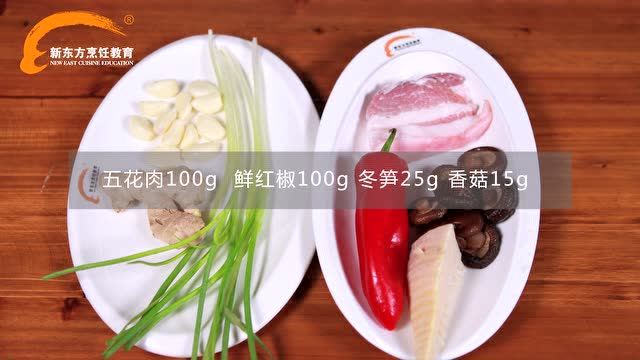 徽州小炒毛豆腐
