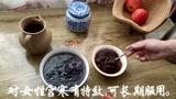 姜糖膏手工制作