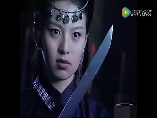 逍遥刀仙女主角��.�9.b_《仙剑奇侠传》阿奴被控制杀死酒剑仙 李逍遥暴走
