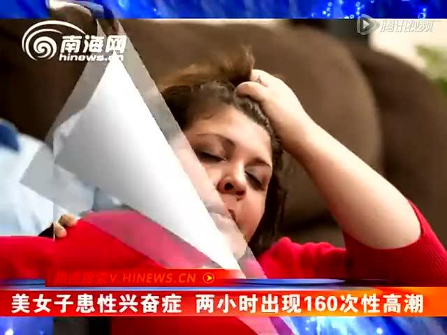 夫妻性高潮视频日本成人_两小时出现160次性高潮关闭自动播放相关专辑 收起视频 正在播放 东南