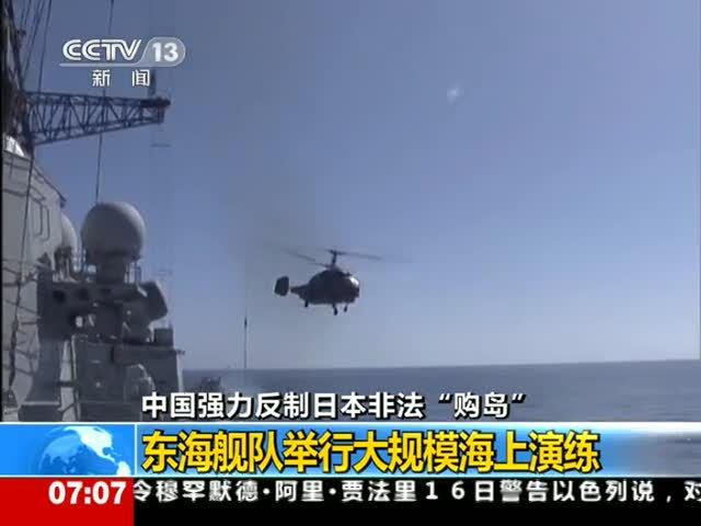 日本购岛事件_日本将钓鱼岛国有化_大事件_ 新闻频道_腾讯视频