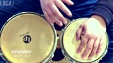 LOCA Percussion-Bongo 教学 Your love is King