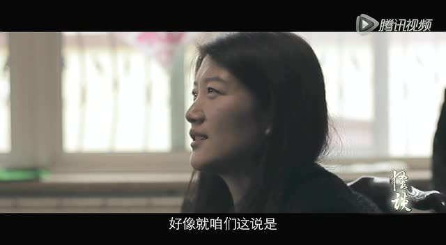 朱蒙 中文 字幕