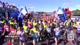 视频:纽马赛道传奇多 挪威女将九夺纽马冠军