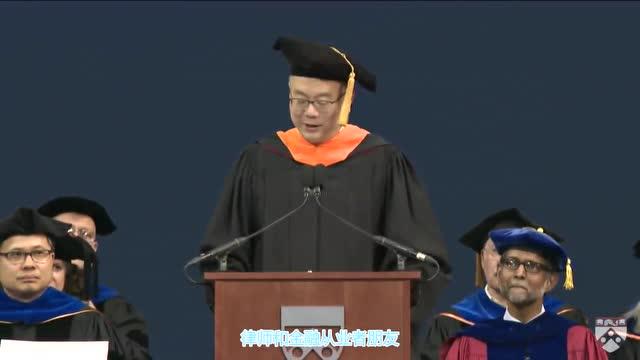 2018年宾大工程硕士毕业典礼——任宇翔关于工程思维的演讲