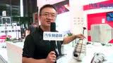 伏能士(上海)商贸有限公司 销售总监 严培豪 先生