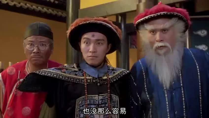 喜剧之王2周星驰国语_【九品芝麻官】视频 _网络排行榜