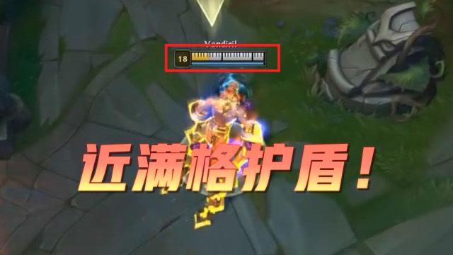 LOL新英雄:神装塞拉斯技能测试,一个E满格护盾!