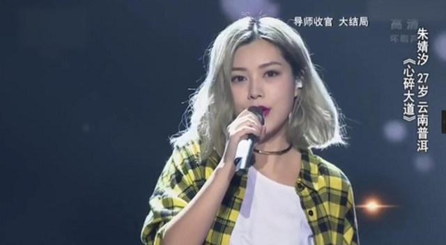 赵雷《画》《中国好歌曲》版一首值得细品的好