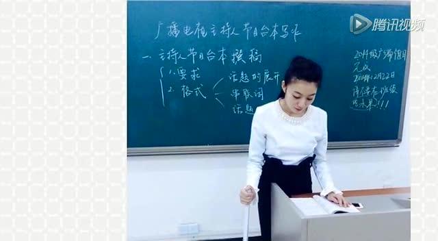 最美教师_最美老师_最美老师的感人事迹