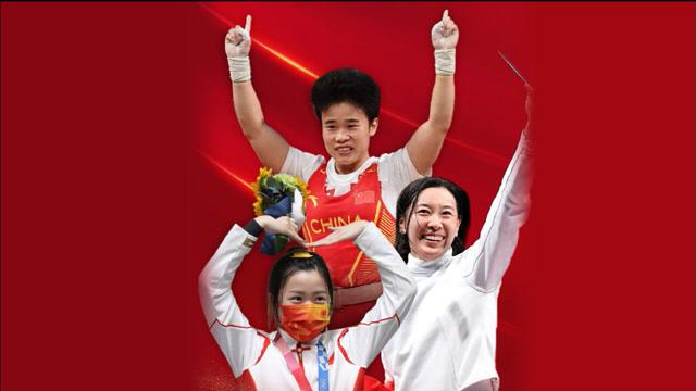 早中晚三次奏响中国国歌是什么体验?