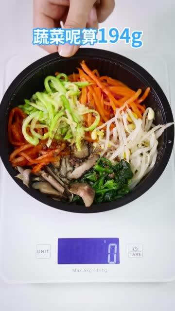 好吃又健康,石锅拌饭也太妙了吧!