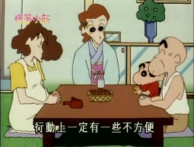 泽穴绘里香老师_吉永老师和松阪老师终于解脱了