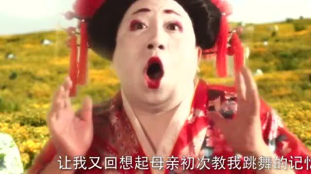 大妈_日本大妈和中国大妈比舞,谁输了谁把匾吃了