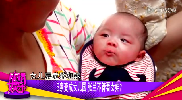 大s腾讯微博_组图:大S产后首曝全家福 新生女儿面容清秀_娱乐_腾讯网