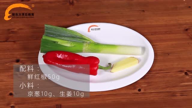 酱汁青舌片