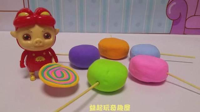豬豬俠五彩棒棒糖尋寶游戲 超輕粘土手工diy趣味玩具圖片