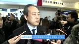 视频:北京冬奥特许零售店开业  金条等同步发售